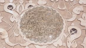 Die 99 Namen Allahs