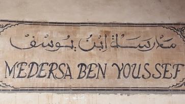Marrakesch Medersa Ben Youssef Schild