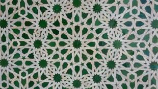 Mosaik am Bahnhof Fes