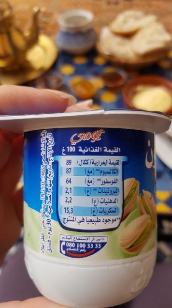 Fröhliches KH Raten - Joghurt