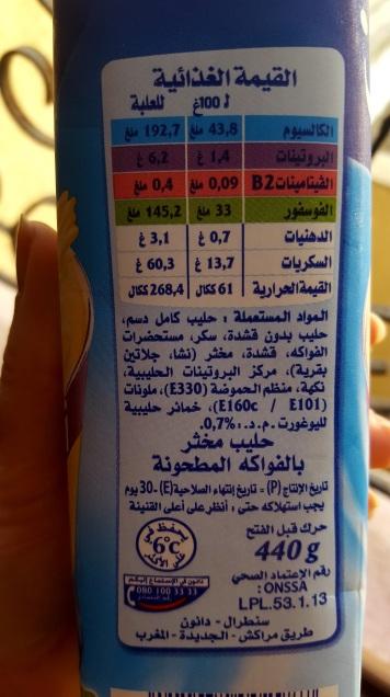 Fröhliches KH Raten - Trinkjoghurt