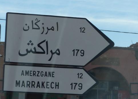 Straßenschild nach Marrakesch