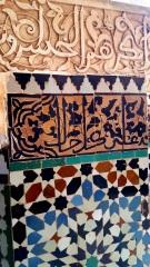 Fliesen und Kaligraphie